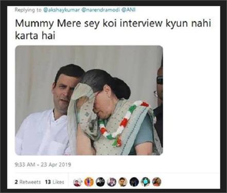 akshay takes the pm modi s interview rahul gandhi trends on twitter