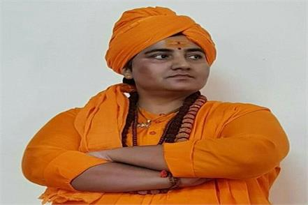 sadhvi pragya s stoicism raises bjp s problems now