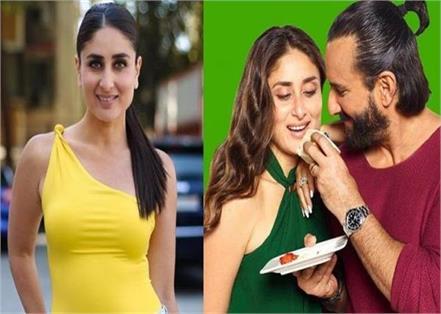 kareena kapoor khan opens her married life facts