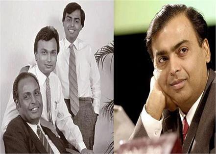 mukesh ambani life success story