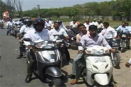 doctors have taken out the cycle rally and thanked the government