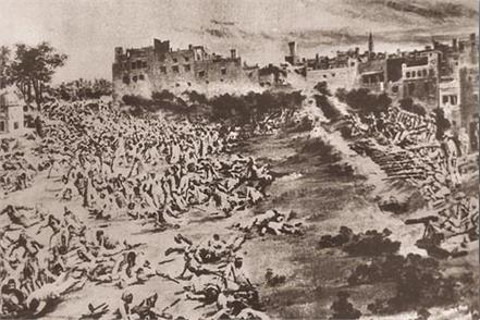 the eyewitnesses of the jallianwala bagh massacre were sardar jodh singh