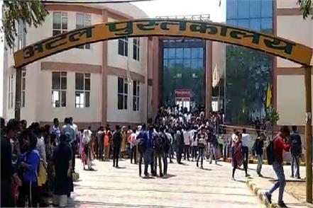 students protest at ig university warn of agitation