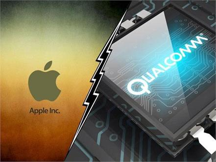 apple and qualcomm ended all the lawsuits filed against each other