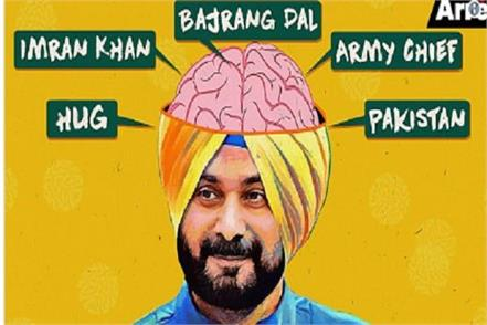 sidhu troll in social media