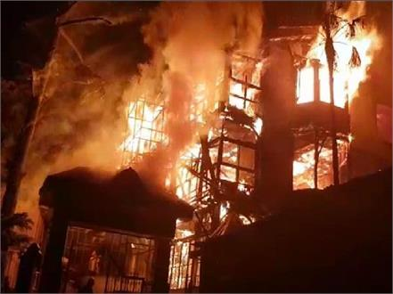 shocking fire in shimla famous grand hotel