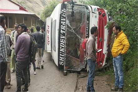 private bus carrying workers in bjp rally victim of accident