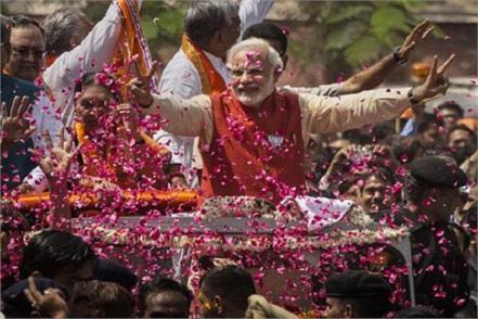 exit poll congress bjp nda
