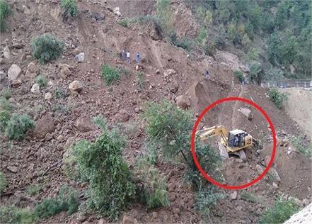 chamba landslide