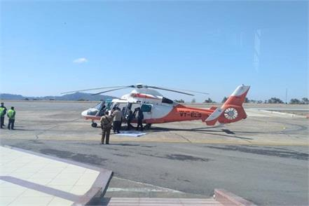 now heli taxi service starts between shimla and dharamshala