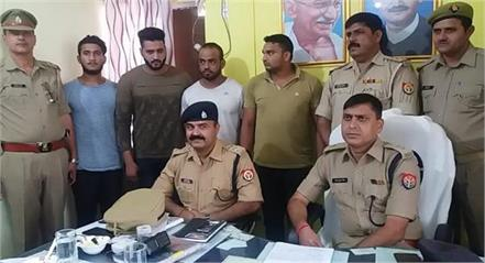 colleagues had pushpendratandon killed 4 arrested