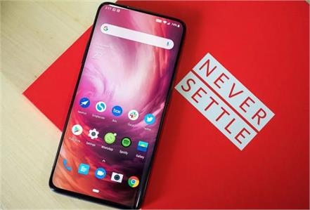 oneplus 7 pro users reporting ghost touch issues with the display