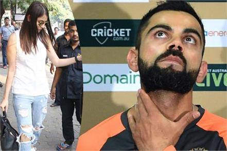 virat kohli wife anushka suffering from bulging disc problem