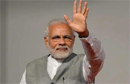 bjp congress narendra modi balakot