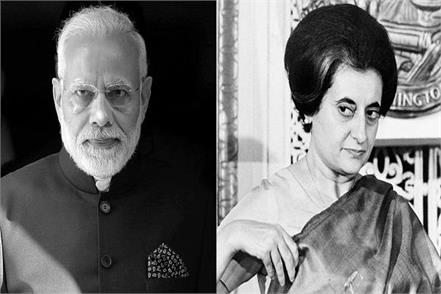modi added new chapters after nehru and indira