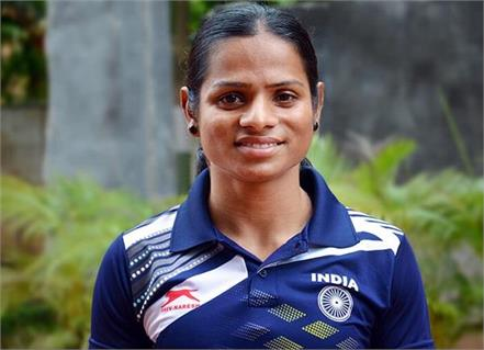 dutte chand threatens to send prisoner to elder sister