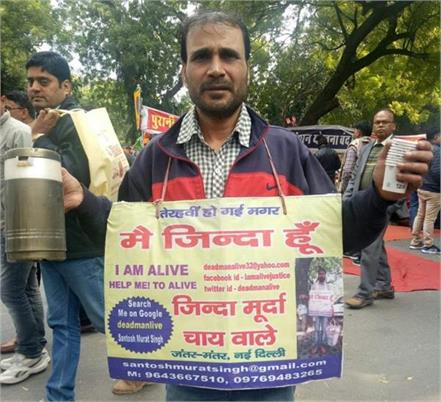 varanasi s  jinda murna tea wala  got justice after 16 years