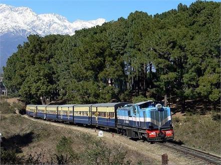 train from una to hamirpur