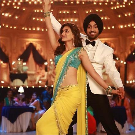 arjun patiala first song out