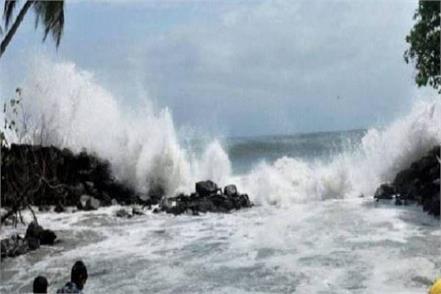 cyclone ndrf gujarat