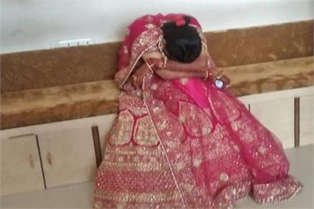 ajay kumar meena jaipur bride post mortem