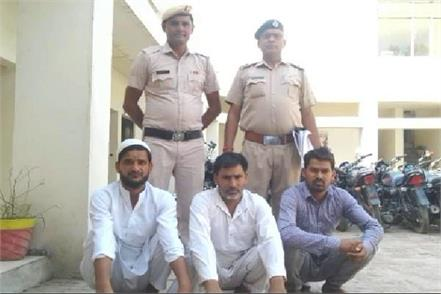 three arrested for eight months absconding
