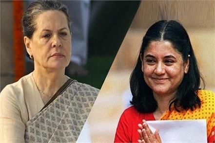 when sonia gandhi maneka gandhi s face to face know what happened