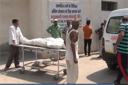 murder for thirty thousand rupees in palwal
