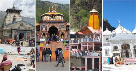 silver doors to be set in kedarnath temple