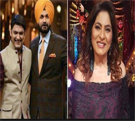 navjot singh sidhu to return to the kapil sharma show