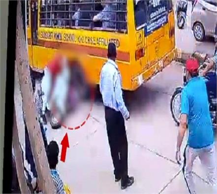 jalandhar accident video viral