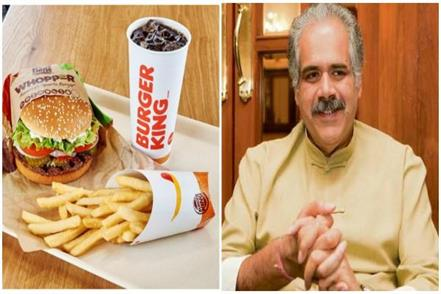 rahul bhatia will buy franchisee in burger king