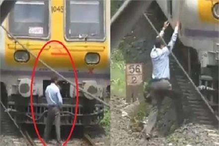 social media mumbai tweet video viral