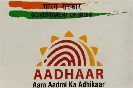 infringement of aadhaar law will cost rs 10 million