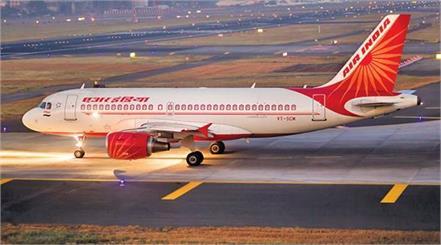 air india software fails passengers do not get flight after confirm ticket