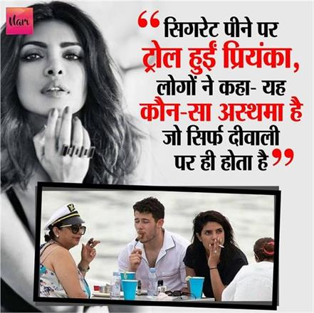 priyanka enjoys a smoke with hubby nick in miami but fans getting trolled