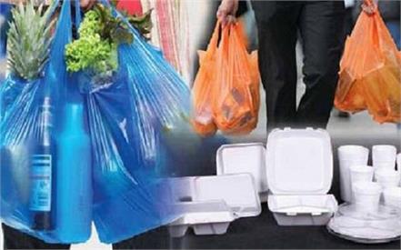 australia cuts plastic bag uses fastly uno sight on india