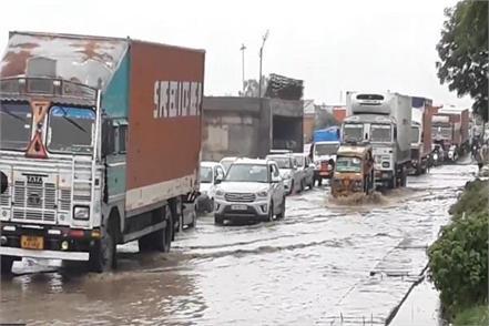 a raging rain 10 kilometers deep on the toll