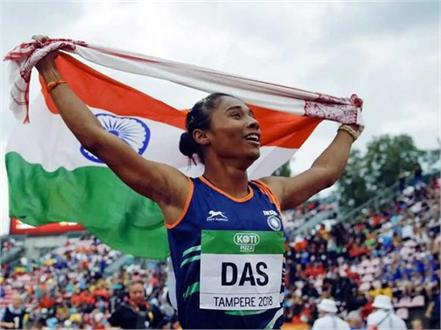 hima das win fifth gold of month
