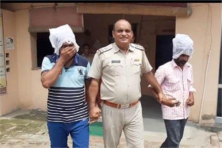 busted gang of fake currency run in yamunanagar haryana