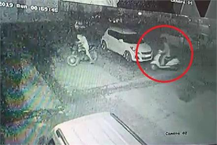 drug addicted girl steeled scooty caught in cctv
