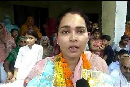 daughter priyanka of haryana passed judiciary exam