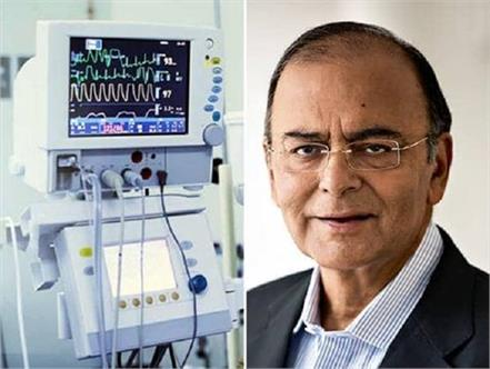 arun jaitley current health and know what is life support