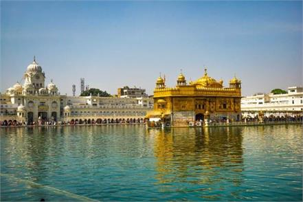 irctc tour package for visit amritsar
