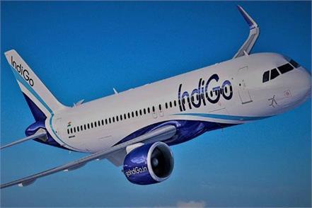 srinagar indigo will return full money to passengers on cancellation