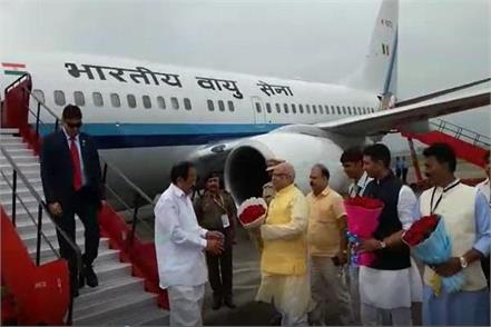 vice president venkaiah naidu reached indore