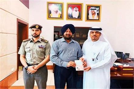 punjabi singh became fan of dubai government gave gold card