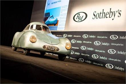 17 million or 70 million 1930s porsche fails to sell after auction