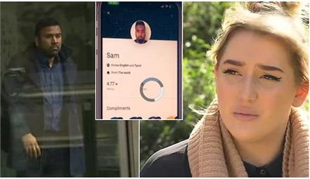 uber driver convicted for sexual assault on melbourne woman