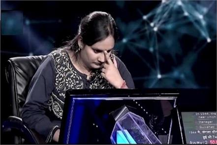 mp s daughter reaches one crore question in kbc 11